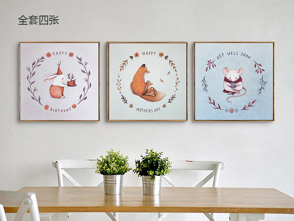 北欧现代简约小清新手绘兔子动物水彩无框画