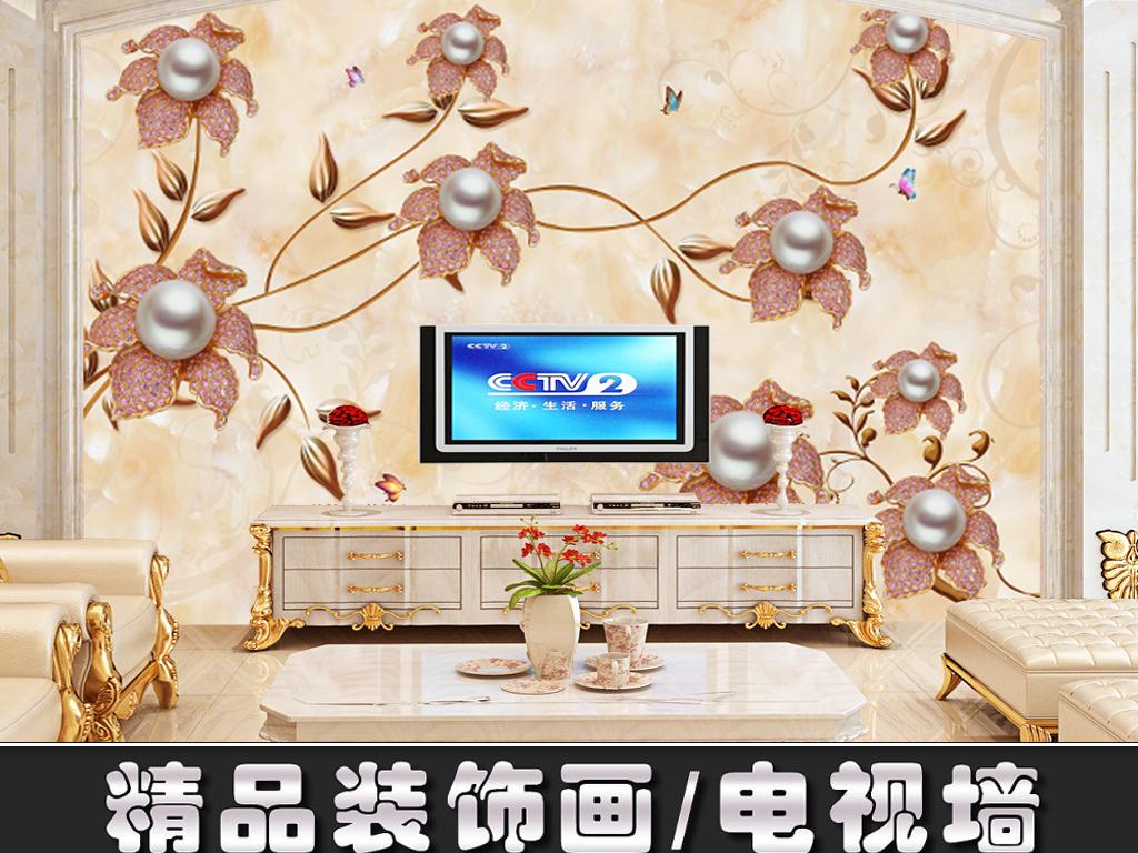 欧式电视背景墙 > 珠宝大理石闪金花朵丝绸电视沙发