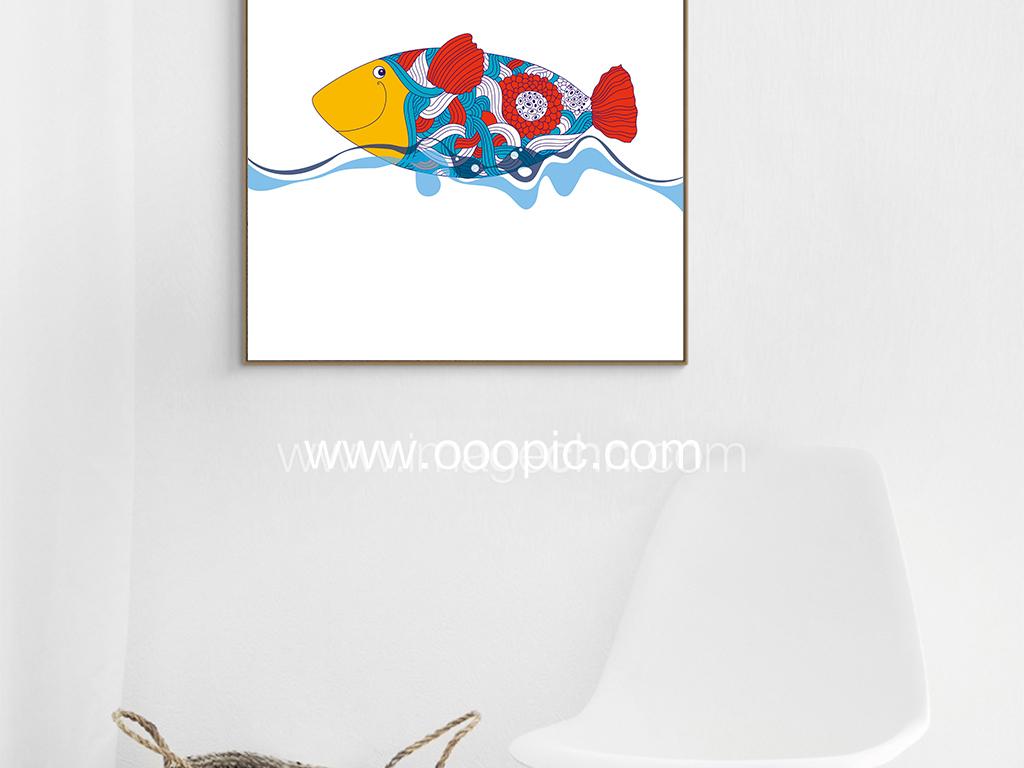 北欧手绘彩色可爱鱼群无框画装饰画