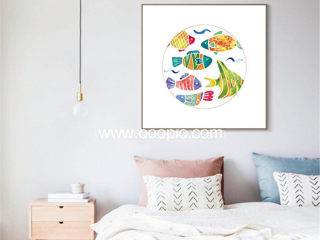 北欧风格小清新手绘彩色可爱鱼群无框画
