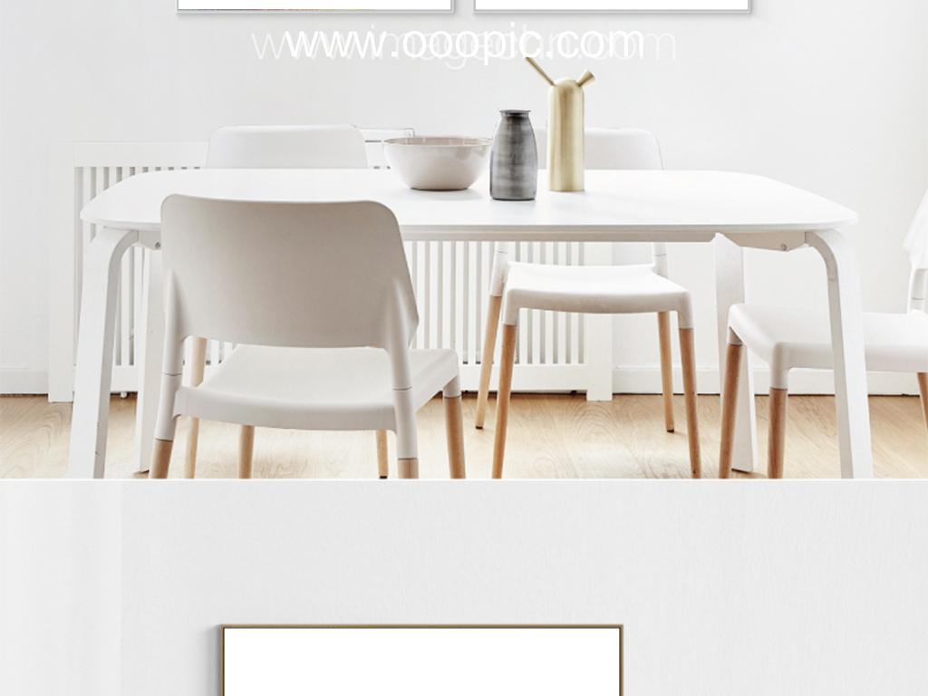 餐厅 餐桌 家具 椅 椅子 装修 桌 桌椅 桌子 1024_768
