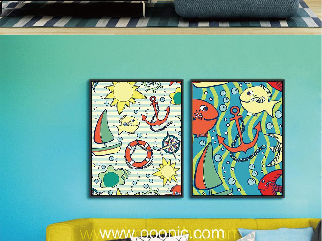 北欧风格卡通手绘鱼无框画