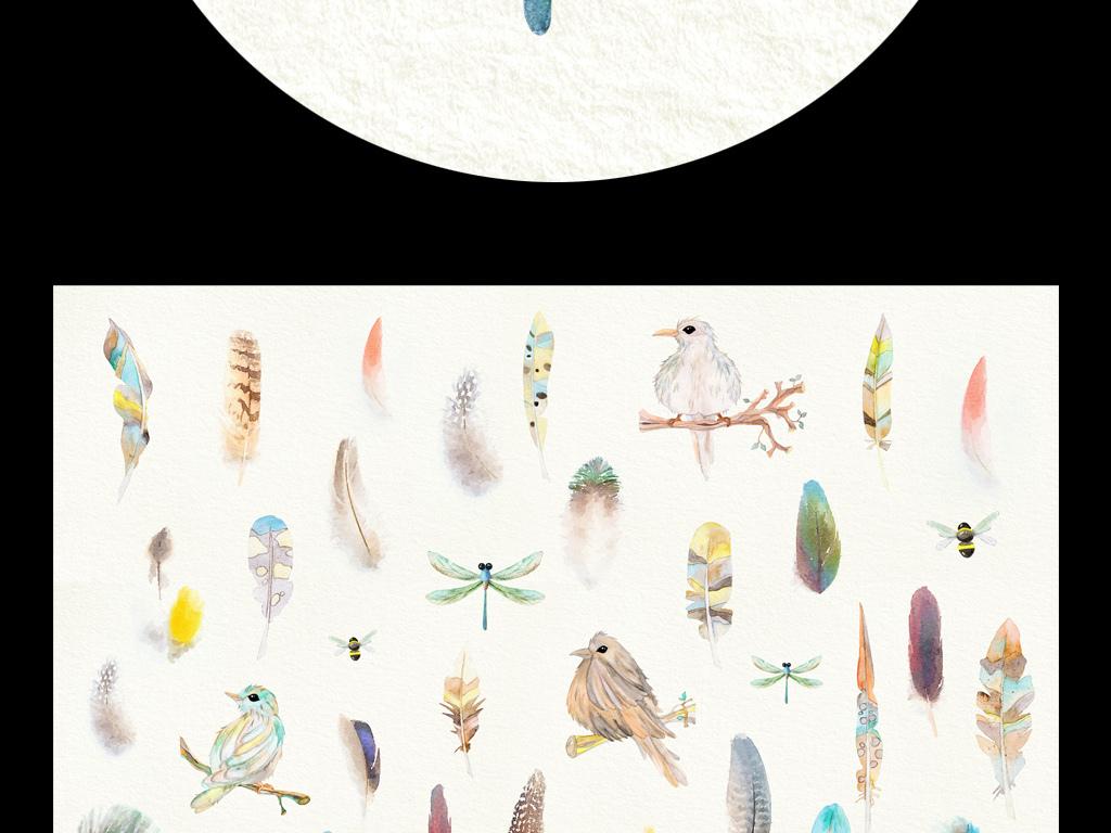 水彩手绘小清新森系装饰画羽毛小鸟