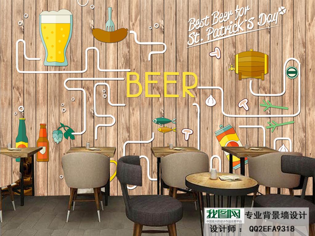 欧美手绘木板啤酒餐厅酒吧背景墙(图片编号:15841718)