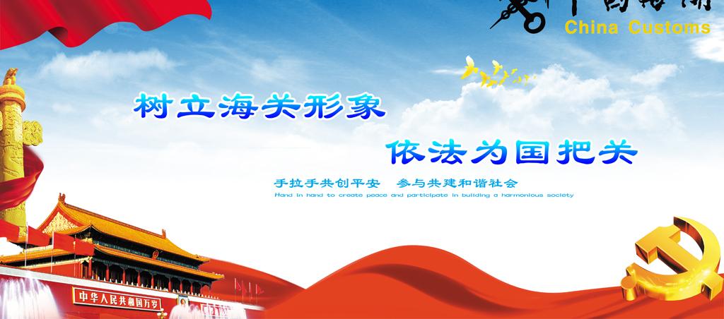 關節黨宣傳背景海報展板