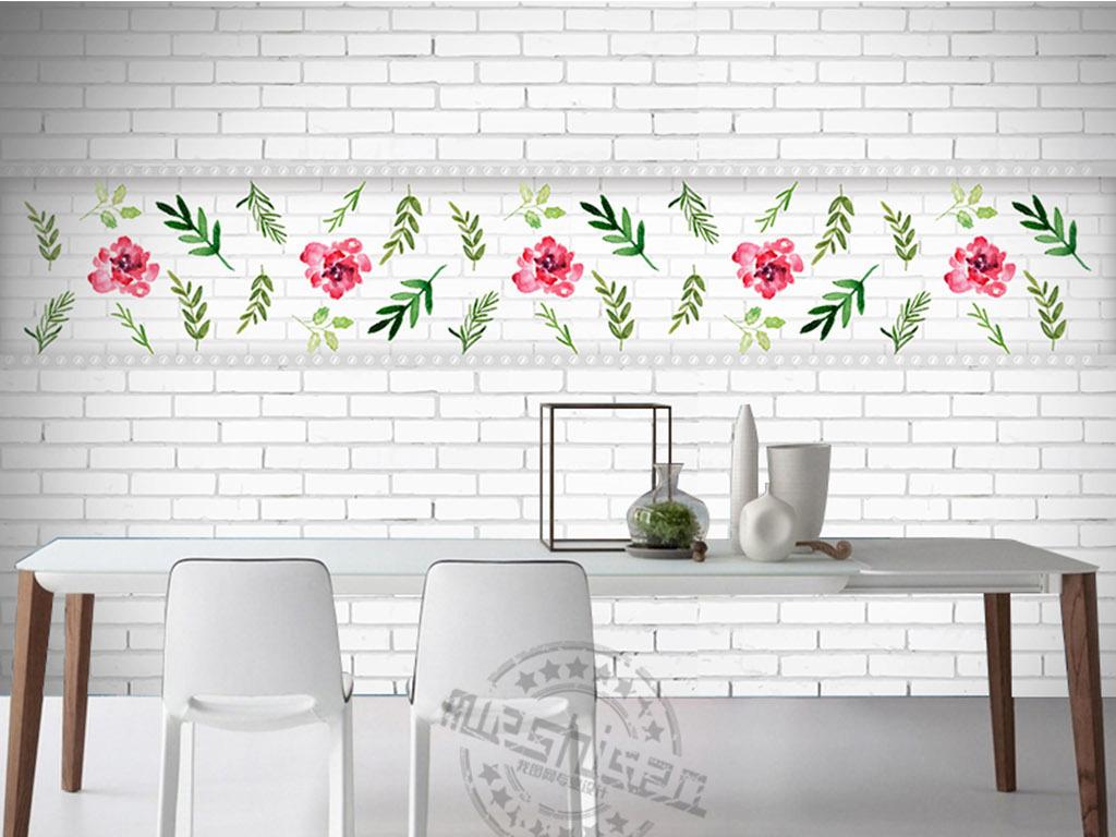 简约北欧手绘植物花卉背景墙