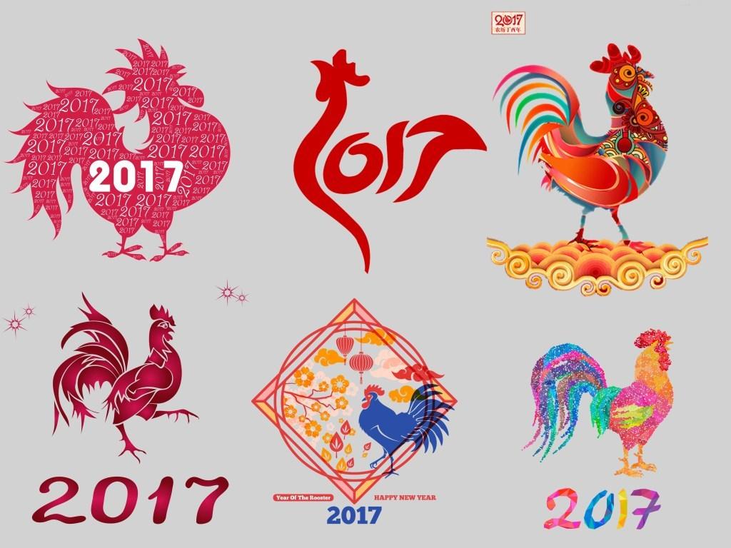 2017年新壁纸大全动态