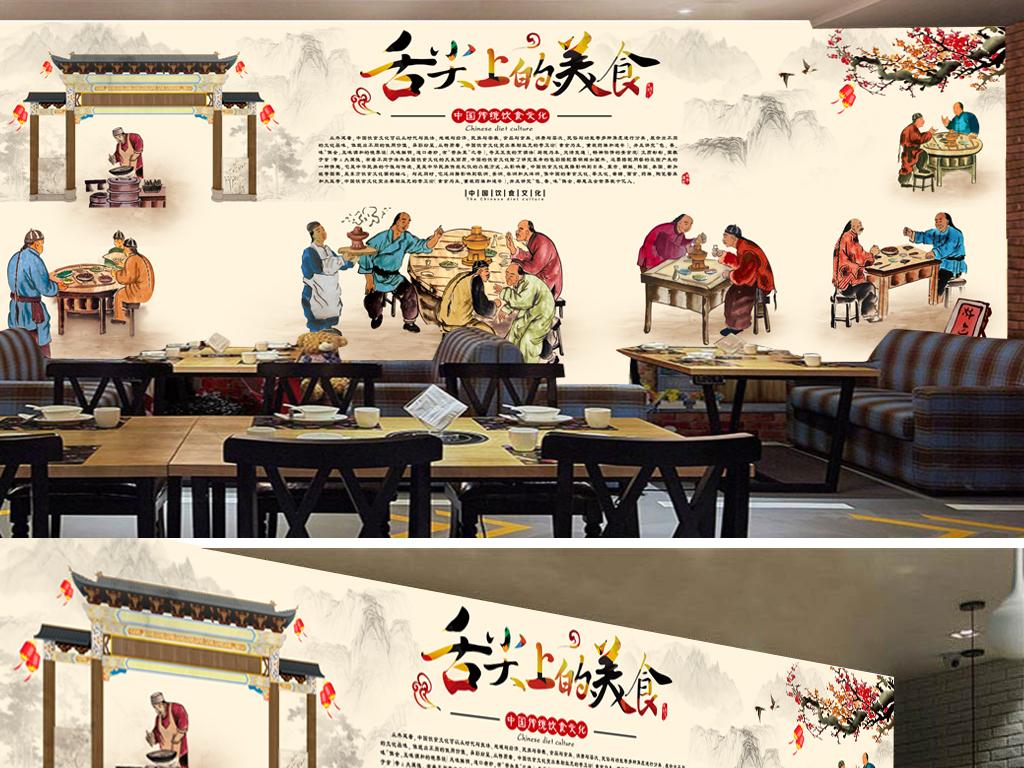 鸡灯笼粥粥府屋檐妈妈手绘人物手绘背景手绘墙手绘背景墙舌尖上的中国