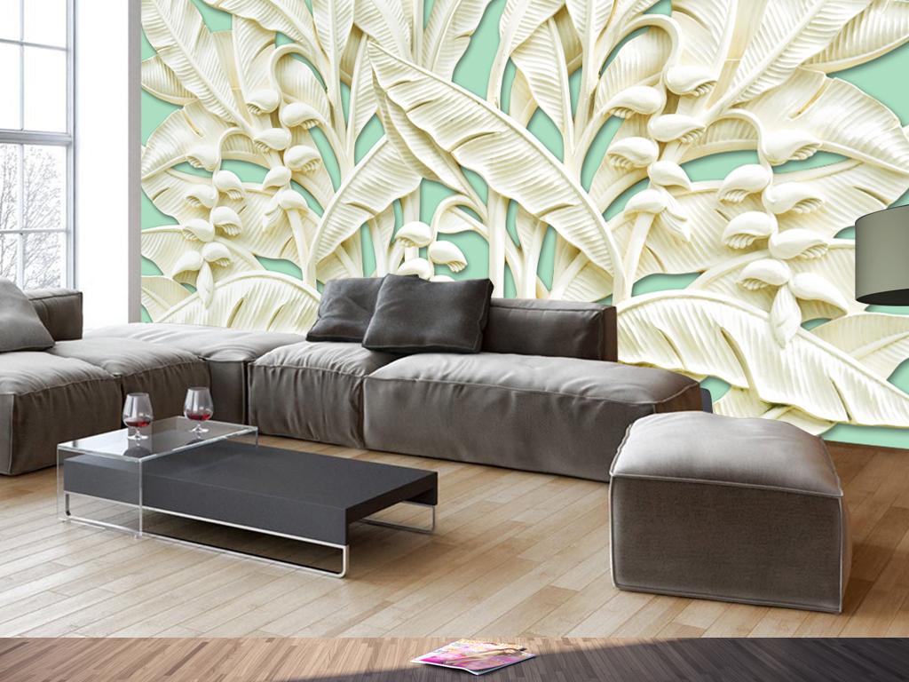 3d立体芭蕉树浮雕木雕壁画装饰画