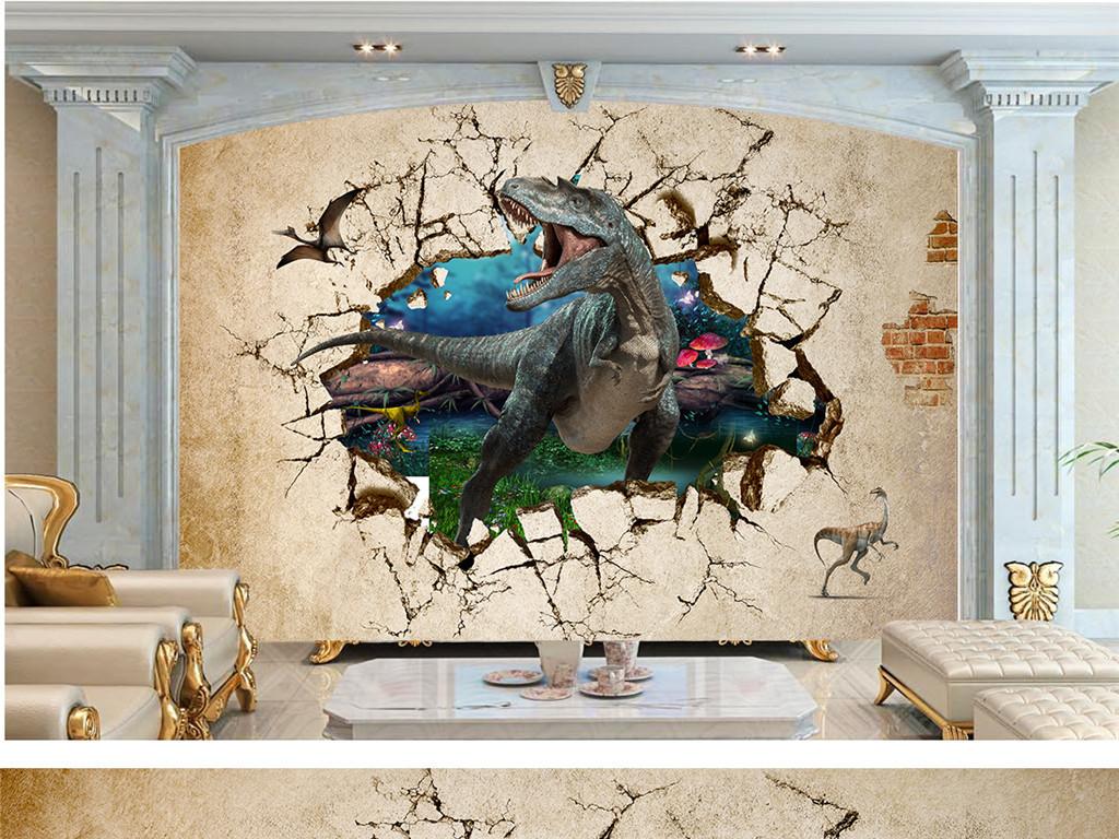 大型3d立体恐龙壁画背景墙