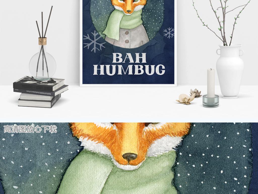 北欧装饰画鹿麋鹿驯鹿森林简约书房客厅酒店床头画装饰画抽象动物