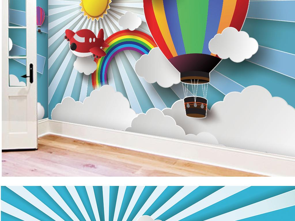 太阳云朵热气球草地儿童乐园幼儿园背景墙