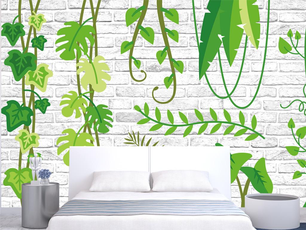 花草热带植物藤蔓小清新森系叶子花草白砖墙装饰画