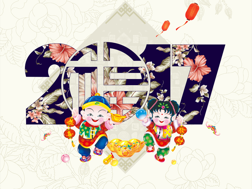 庆春节的孩子简笔画