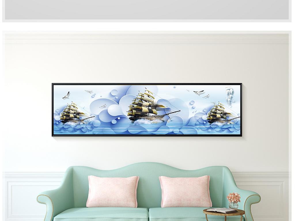 大气3d立体乘风破浪一帆风顺帆船装饰画