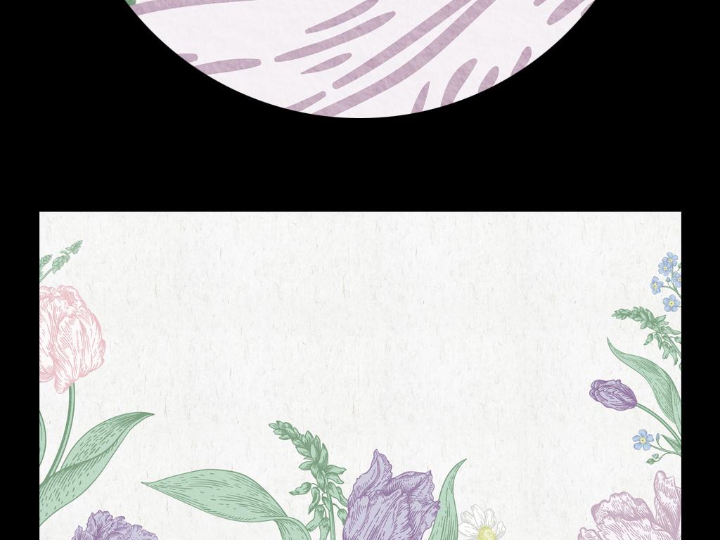 简约水彩手绘小清新森系装饰画线描花郁金香复古粉色花苞绿叶叶子纹理