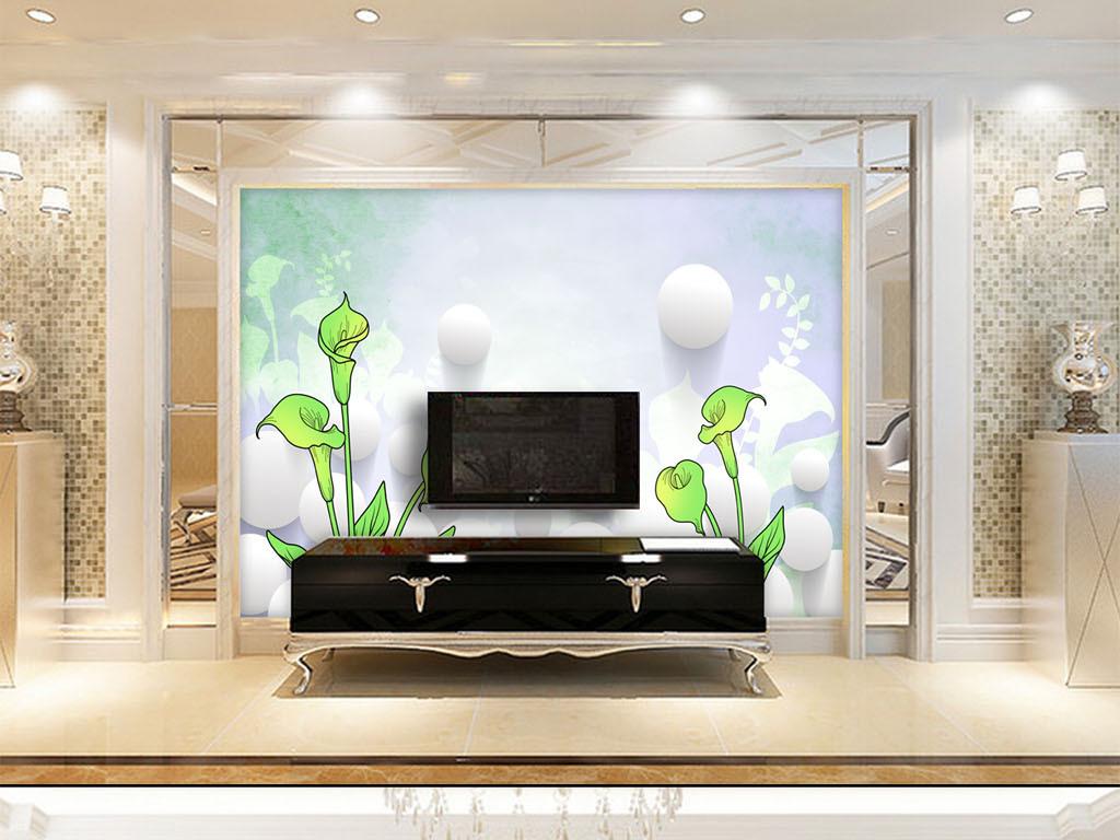 3d手绘马蹄莲时尚电视背景墙壁画