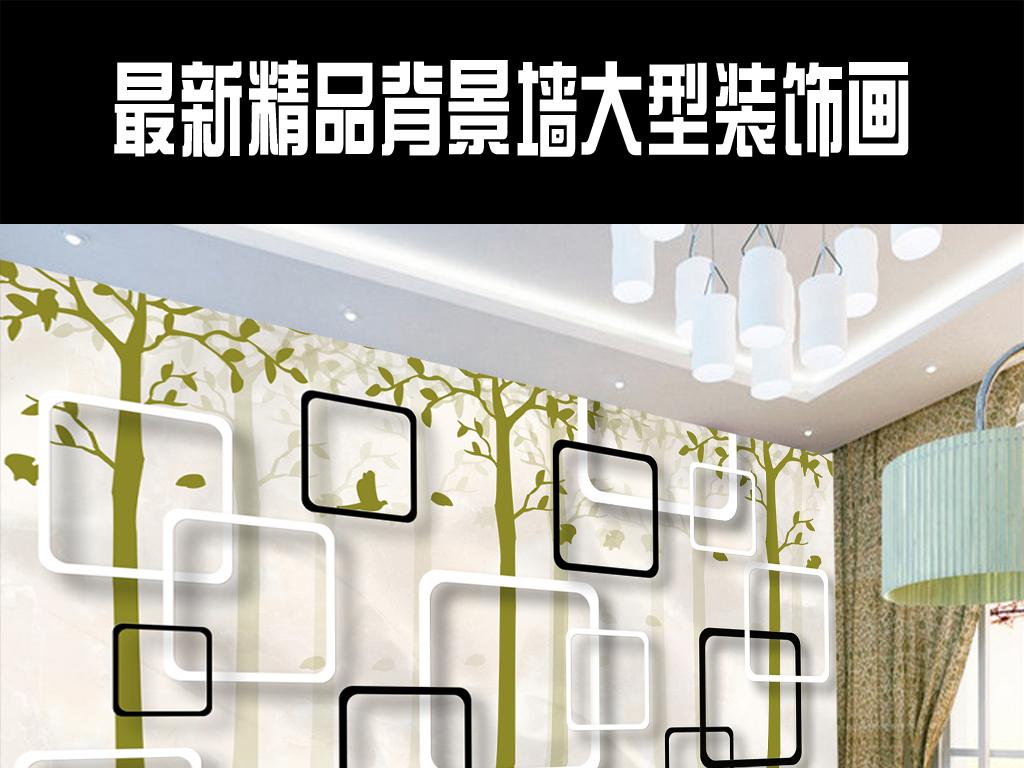 3d立体方框手绘树鸟电视背景墙