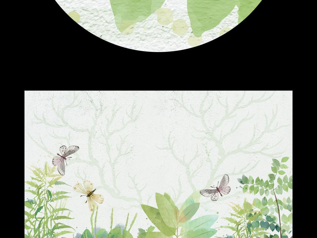 手绘小清新森系装饰画蕨类植物树叶叶子绿叶蝴蝶蝶恋花白砖墙现代简约