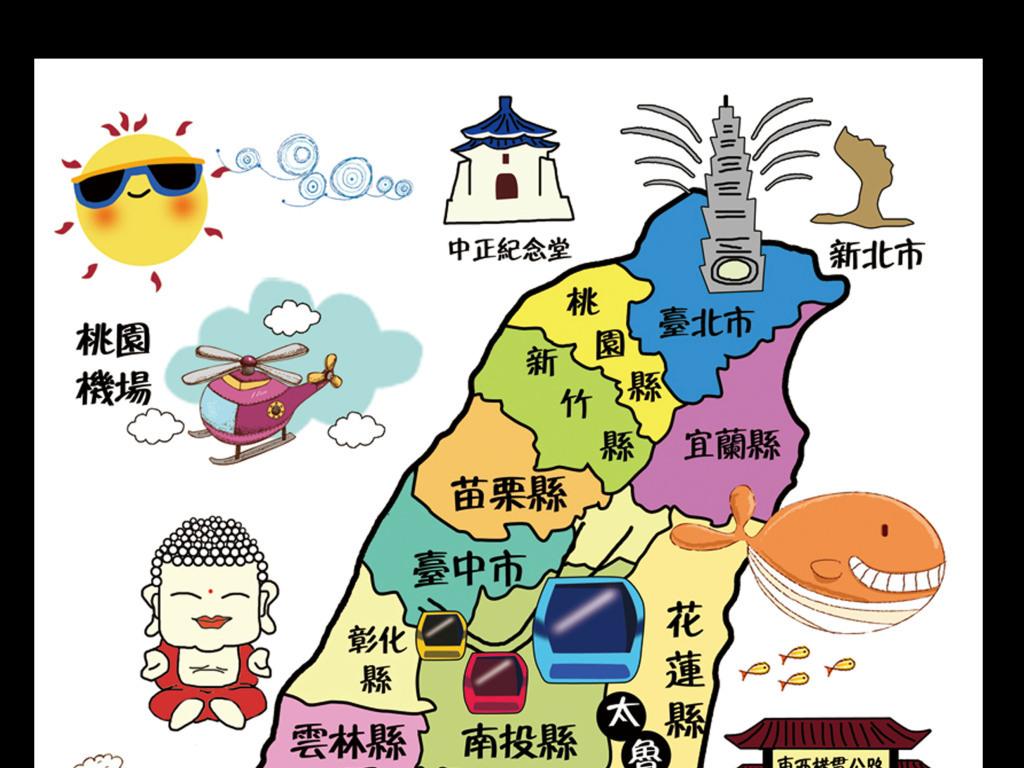 台湾手绘地图(图片编号:15843829)