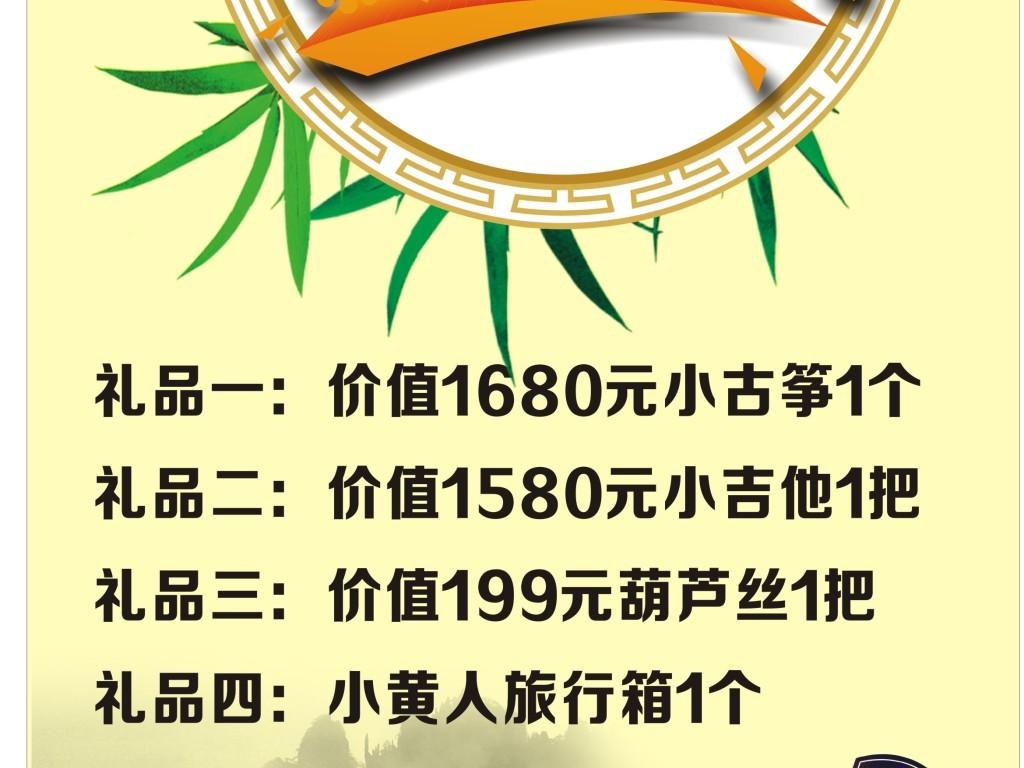 古典花纹中国风幸运大抽奖