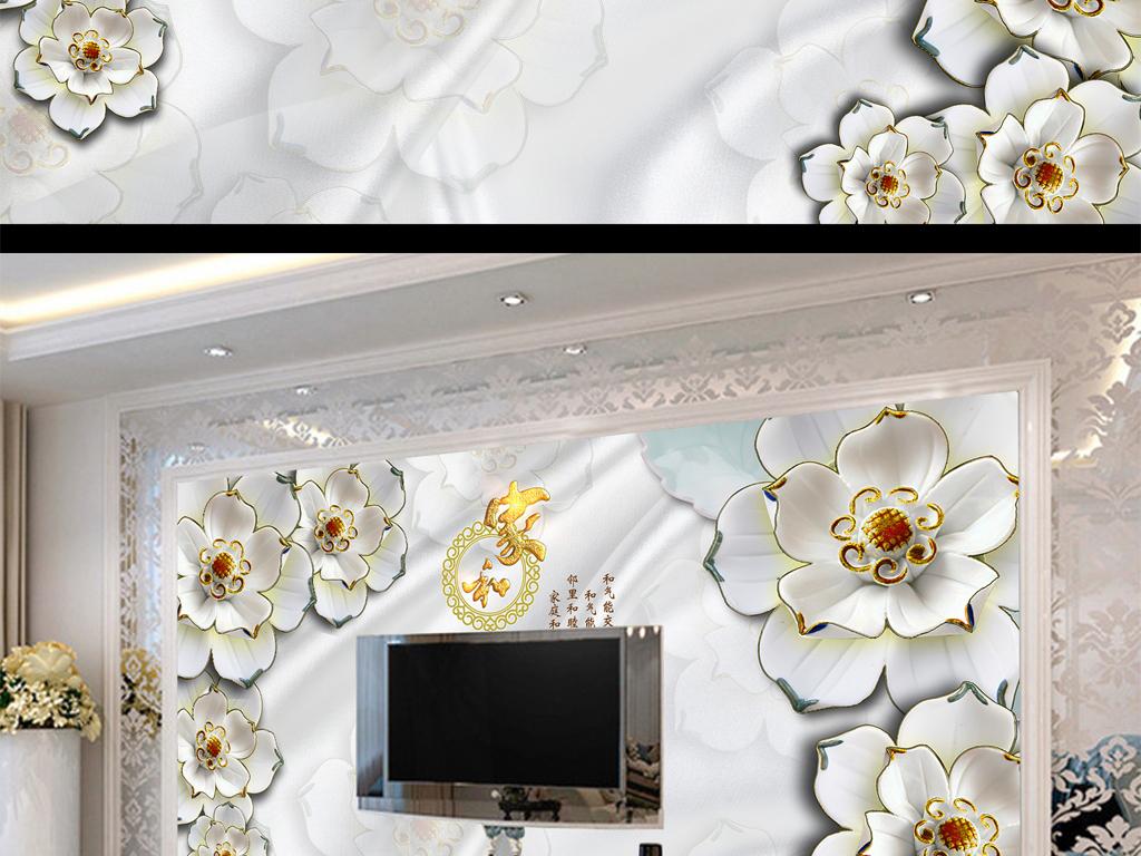 3d欧式风格家和富贵珠宝背景墙
