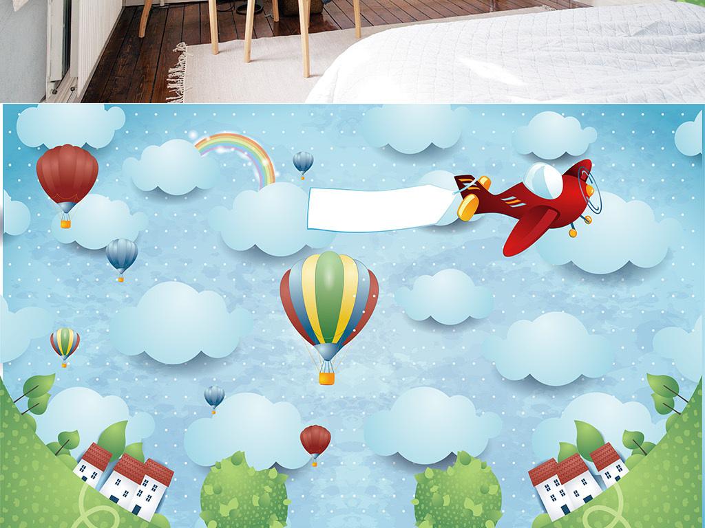 儿童房云朵飞机热气球全屋背景墙定制设计