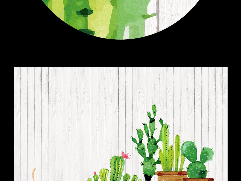 手绘小清新装饰画白木板极简木纹木地板仙人掌盆栽萌萌哒多肉植物现代