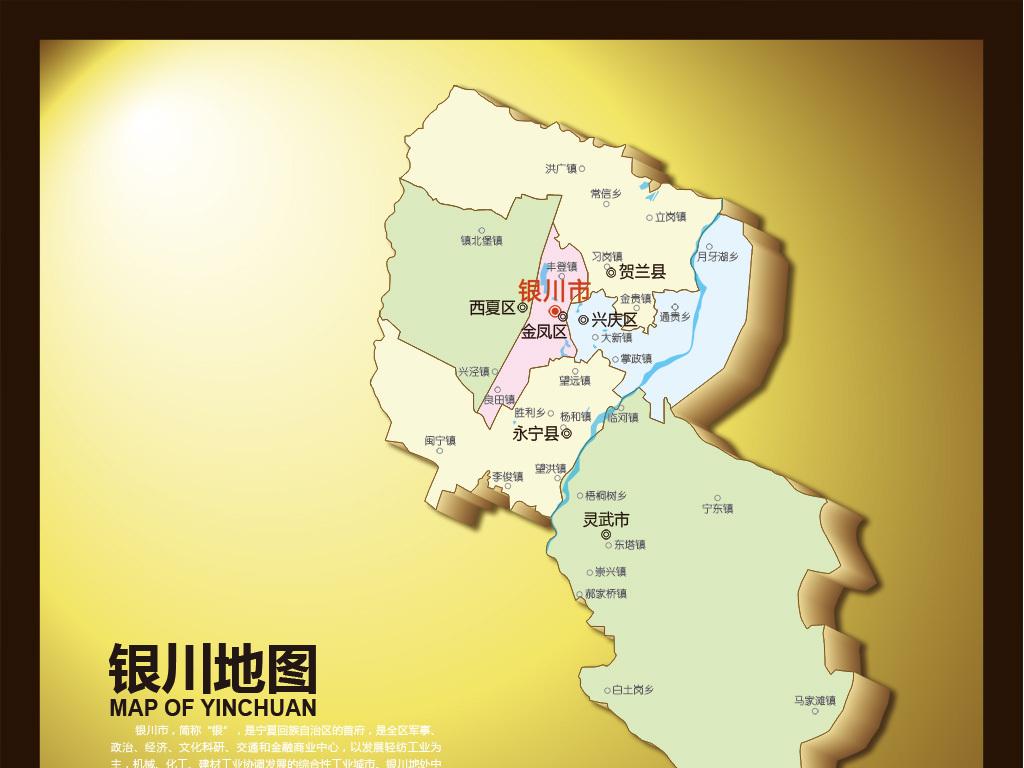 宁夏银川中山公园地图