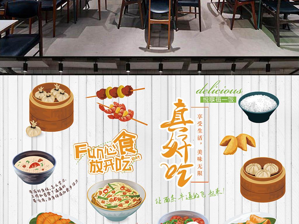 清新木板手绘中国传统小吃背景墙