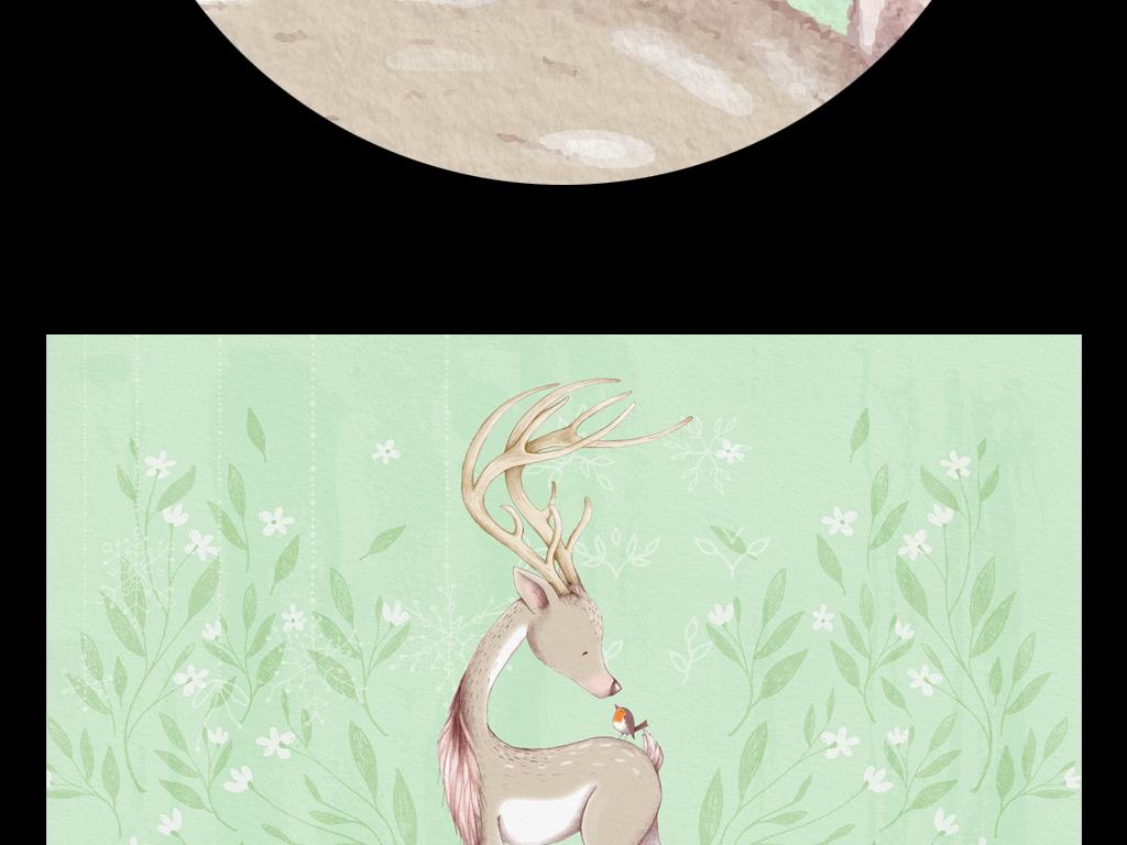 水彩手绘小清新装饰画卡通动物园儿童房森林绿色小马小鹿