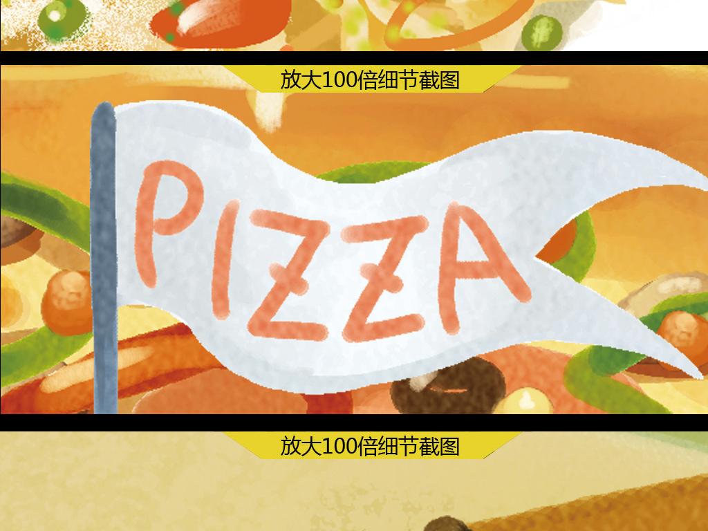 卡通手绘披萨图片披萨盒披萨饼披萨logo披萨包装盒
