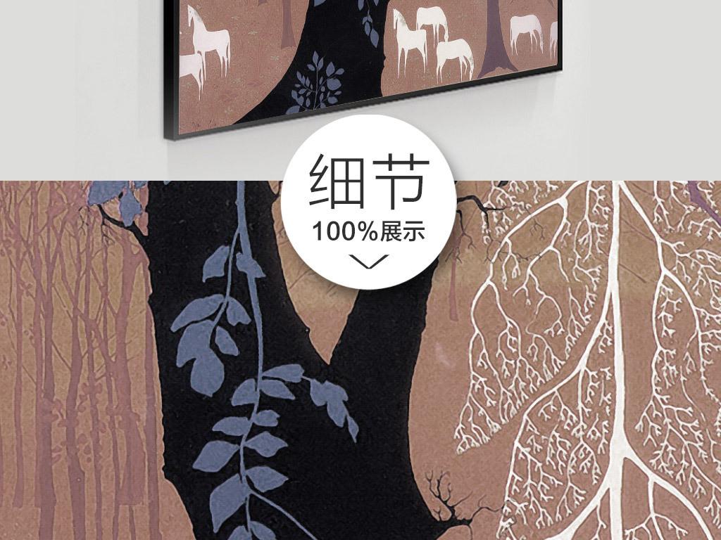 背景墙|装饰画 无框画 风景无框画 > 手绘彩色唯美森林大树风景无框画
