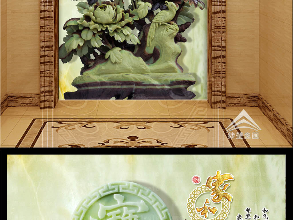 中式大气简约石材浮雕背景墙大理石玄关