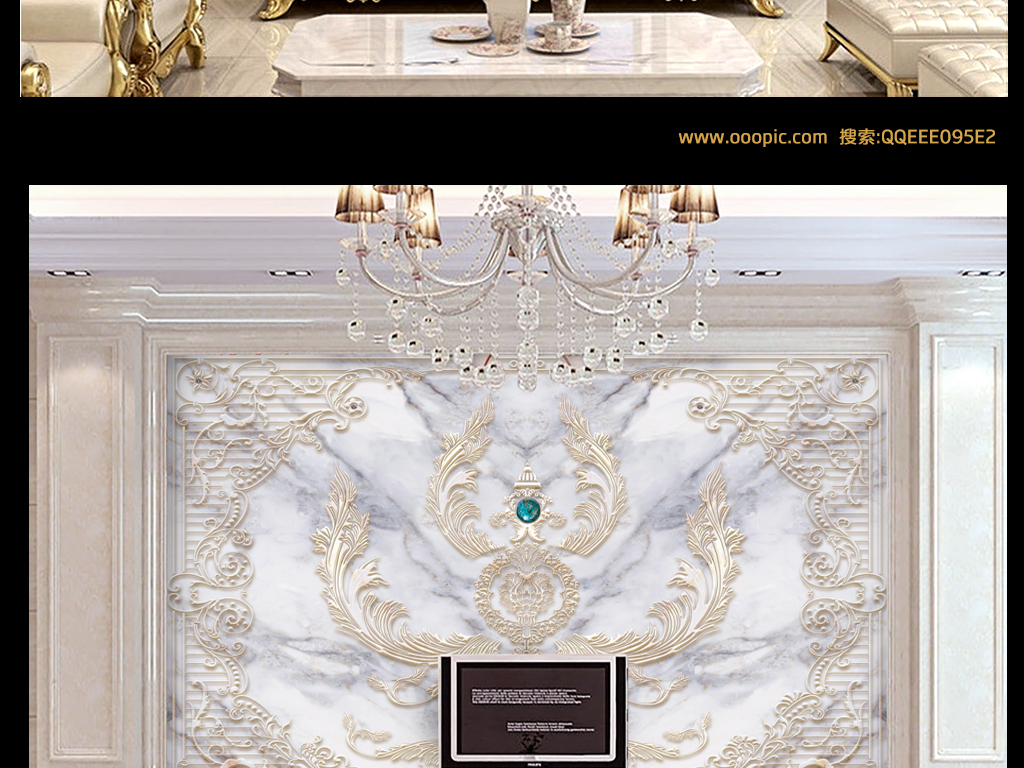 爵士白奢华欧式大理石纹理电视背景墙