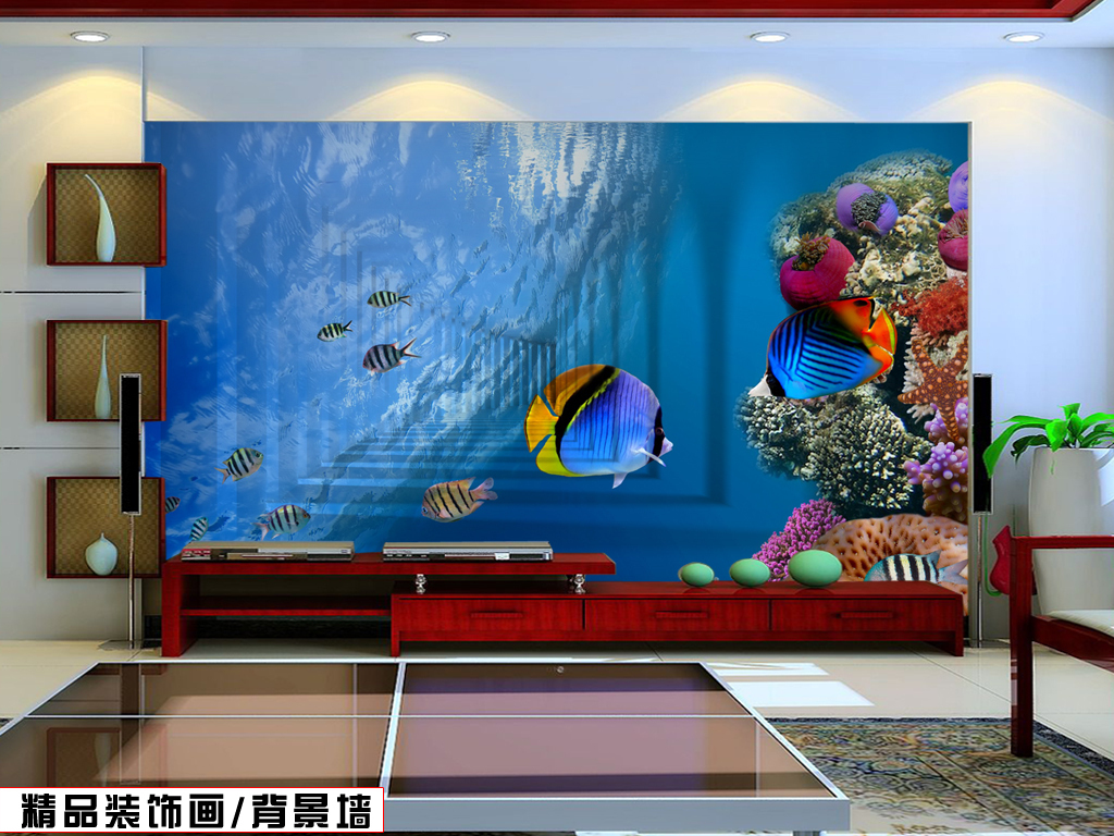 卡通海底世界3D走廊装饰画背景墙