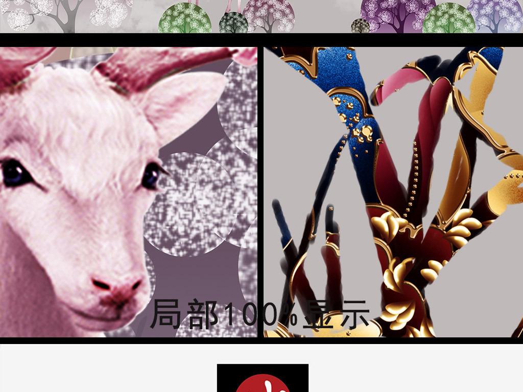 日本创意手绘装饰画立体