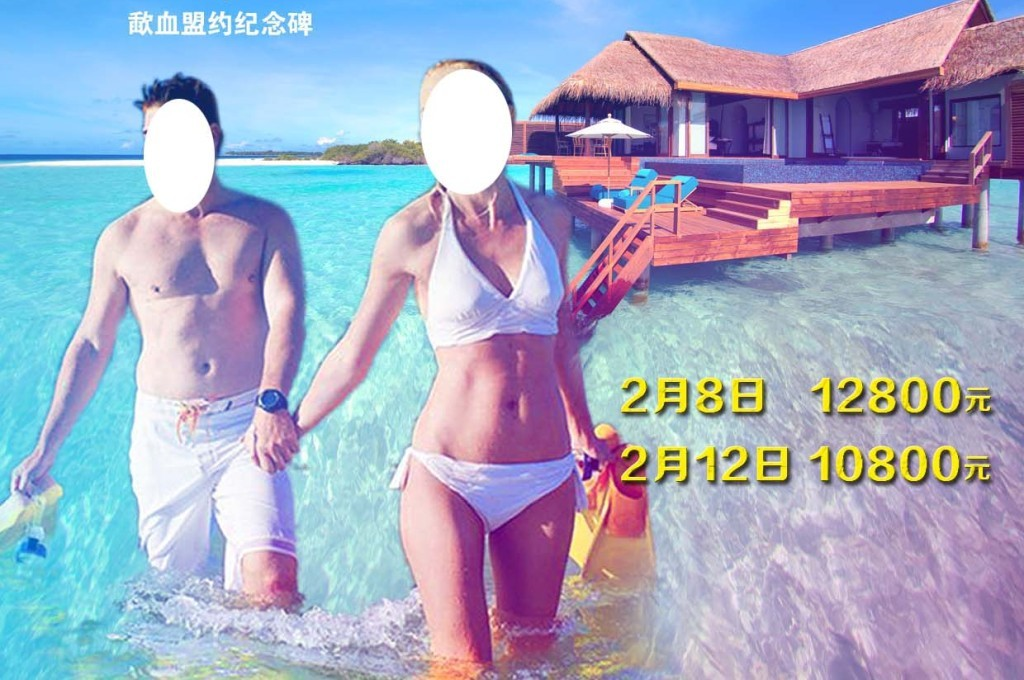 菲律宾海岛旅游宣传海报