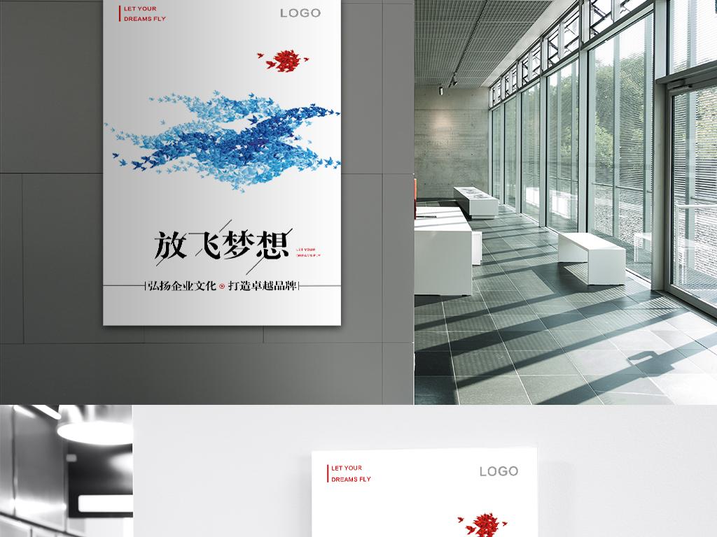 白色简约企业文化展板手绘水彩风格