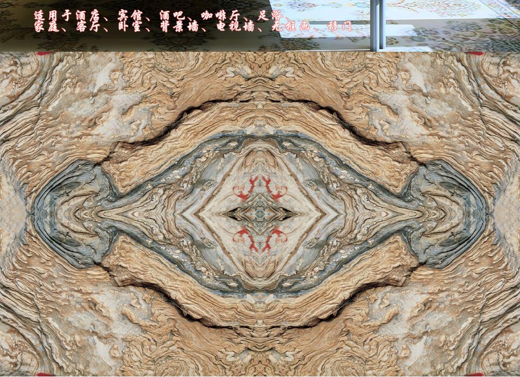 欧式大理石浮雕纹路装饰画背景墙