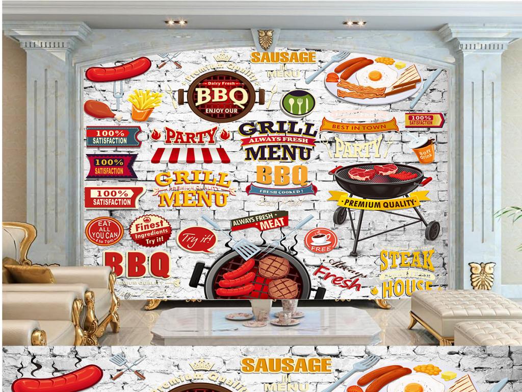 手绘烤肉工装背景(图片编号:15846504)