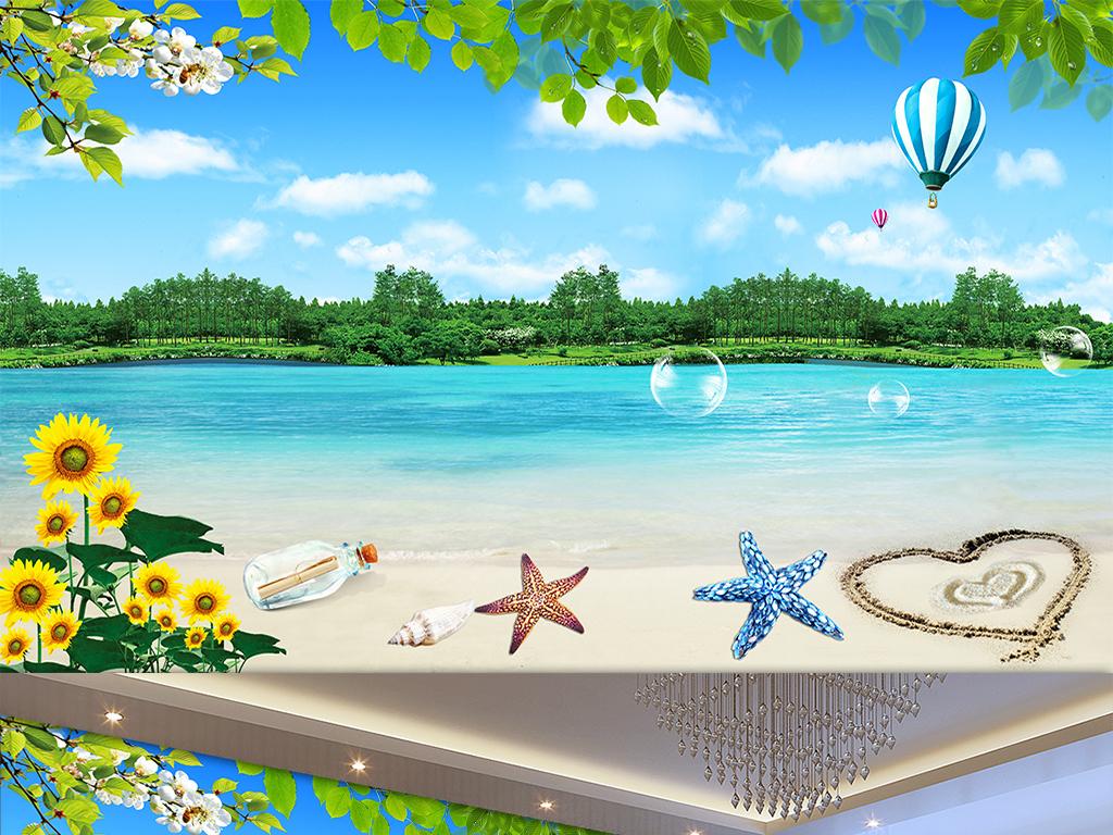 海滩风景降落伞漂流瓶蓝天白云大海海边海水贝壳