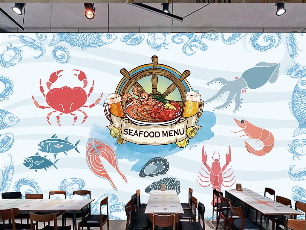 简约手绘海鲜背景墙