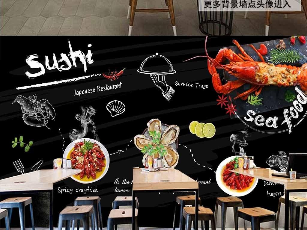 手绘背景黑色餐饮黑色墙壁墙壁酒吧龙虾馆餐厅小吃店餐厅电电视背景墙