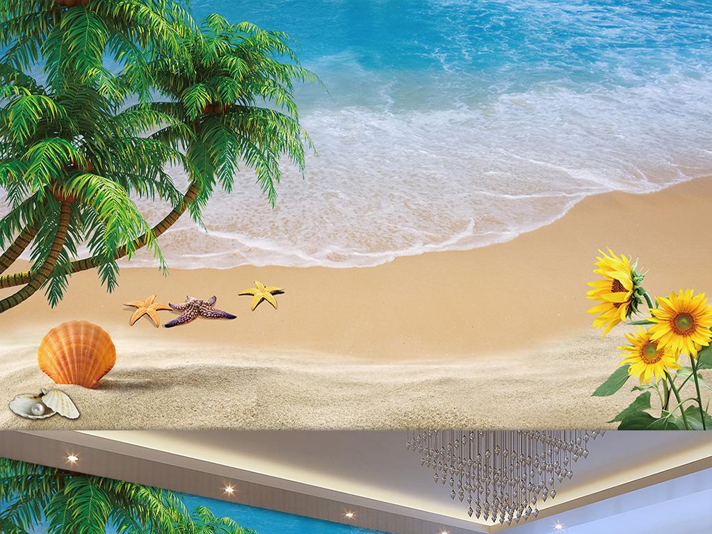海边椰树向日葵贝壳风景壁画