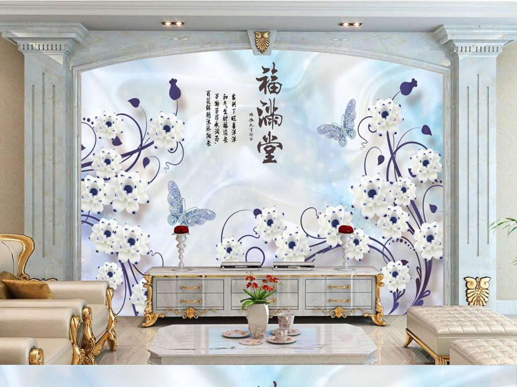 3d花朵浪漫白色欧式电视背景墙素材