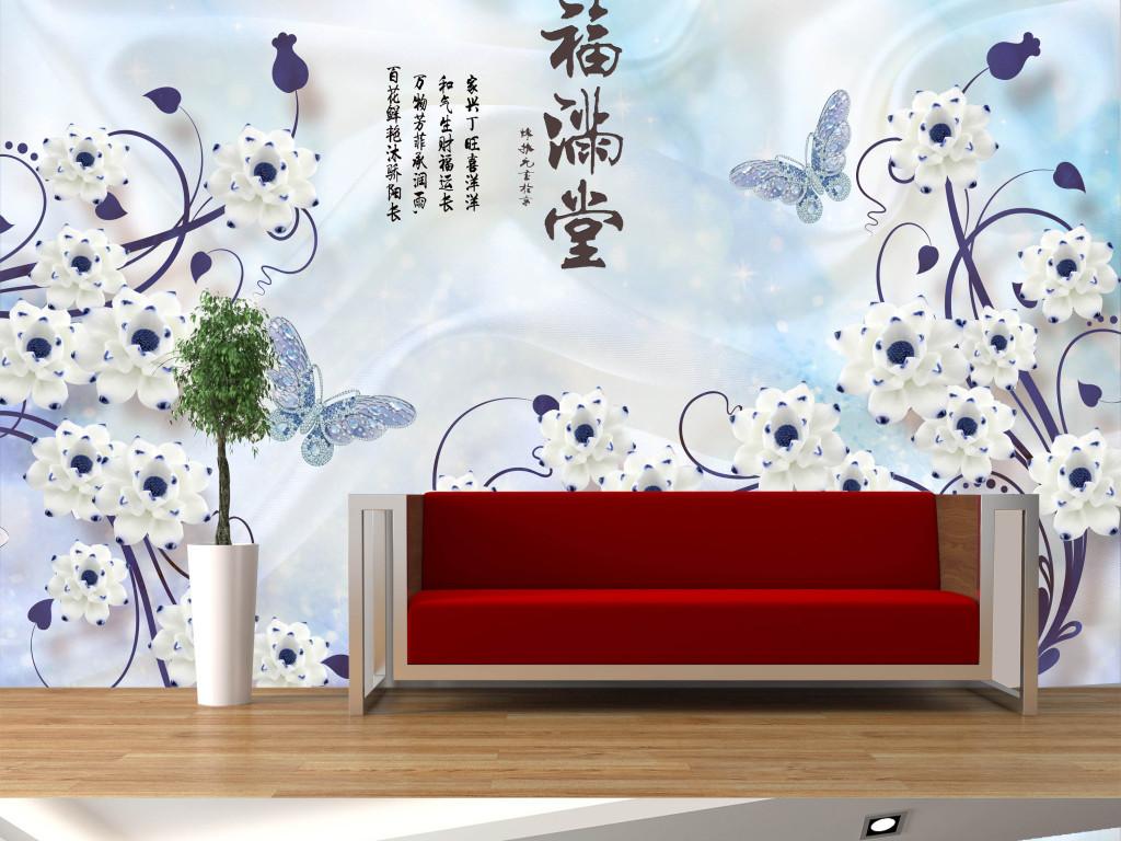 欧式背景浪漫背景白色花朵餐厅挂画餐厅墙画瓷砖画中