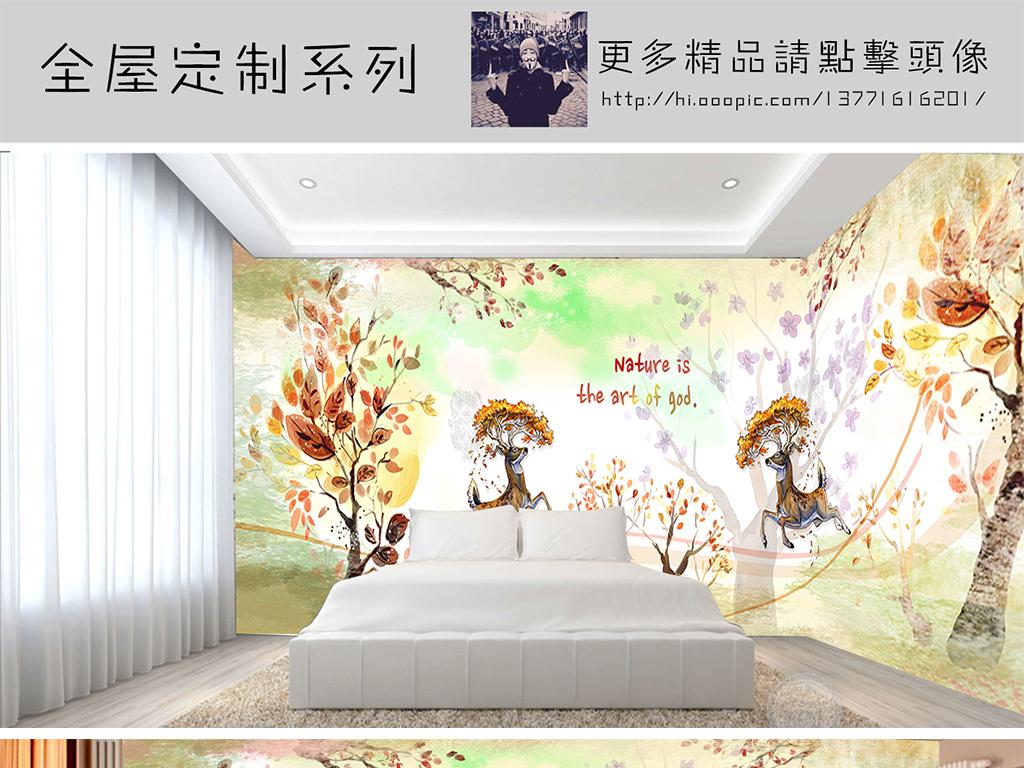 文艺小清新森林花朵田园风全屋宾馆背景墙