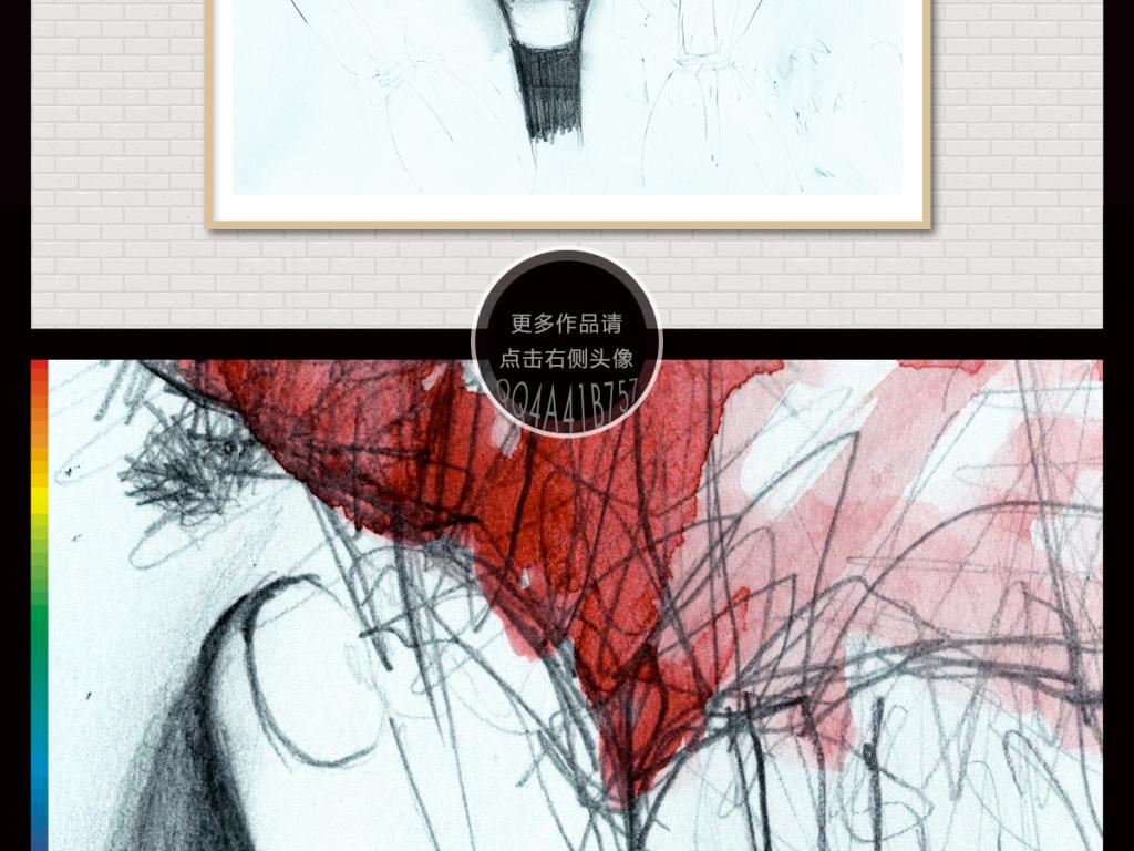 手绘现代简约素描美女装饰人物插画素材下载