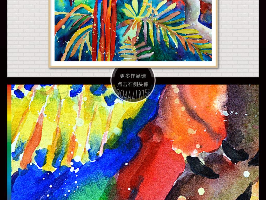 装饰画抽象油画抽象画客厅装饰画水彩装饰画装饰画客厅水彩手绘手绘